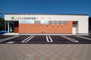ニコ小児歯科医院駐車場